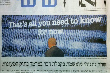 """ראש הממשלה בנימין נתניהו בכנס הסייבר בצילום של תומר אפלבאום, פרט מהדף הראשי של """"הארץ"""", 22.6.18"""