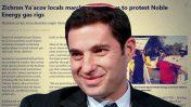 """בנימין זומר, המנהל בישראל מטעם נובל-אנרג'י. ברקע: הכתבה המצונזרת ב""""ג'רוזלם פוסט"""" (צילום: פלאש 90)"""