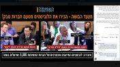 אחד הפוסטים שפירסמה העמותה לדמוקרטיה מתקדמת וגררו איומים בתביעה מצד לוביסטים של חברות הסיגריות (צילום מסך)