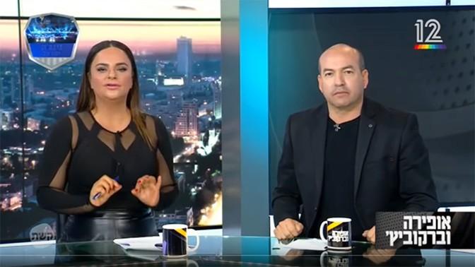 אייל ברקוביץ' ואופירה אסייג בתוכניתם בקשת 12 (צילום מסך)