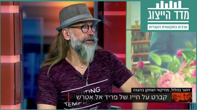 """השחקן זיוואר בהלול מתארח באולפן """"לונדון את קירשנבאום"""" (צילום מסך)"""