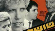"""דב יודקובסקי, ארנון מוזס, ג'ודי שלום-ניר-מוזס ופולה מוזס על שער """"העולם הזה"""" משנת 1989"""