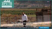 """עו""""ד סאיד עבאסי ב""""חדשות הערב"""""""