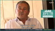 """סאלח איוב ב""""חדשות השבוע"""", בכתבות על תקיפת שלושה ערבים משפרעם על ידי יהודים בחוף בחיפה (צילום מסך)"""