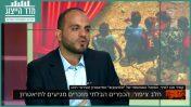 """במאי התיאטרון הבדואי קאיד אבו-לטיף ב""""לונדון את קירשנבאום"""" (צילום מסך)"""