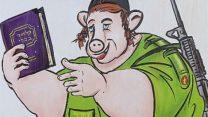 """חייל צה""""ל בדמות חזיר, מתוך קמפיין חוצות חרדי נגד גיוס (פרט)"""