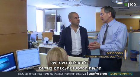 """מיכה לייקין-אבני, יו""""ר """"קלע שלמה"""" (בחולצה לבנה), משוחח עם איתמר מרכוס, שמשפחתו מנהלת את """"הקרן המרכזית לישראל"""" (צילום מסך מתוך שידורי כאן 11)"""