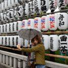 יפן, 2015 (צילום: גילי יערי)