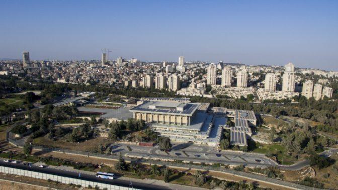 משכן הכנסת, 2017 (צילום: גידי אבינרי)