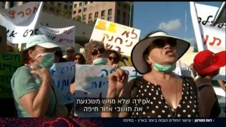 """""""אמירה שלא ממש משכנעת את תושבי חיפה"""", צילום מסך מהדיווח של חדשות עשר"""