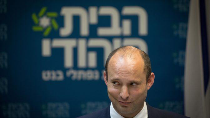 """השר נפתלי בנט, יו""""ר הבית-היהודי (צילום: יונתן זינדל)"""