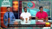 """עו""""ד ניזאר בכרי, טלאל אלקרנאווי ואמיר בדראן, מועמדים ערבים בערים מעורבות, מתוך כתבה ב""""לונדון את קירשנבאום"""" לקראת הבחירות המקומיות (צילום מסך)"""
