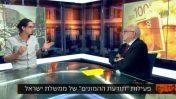 """ירון לונדון מראיין את איתמר ב""""ז, ערוץ עשר, 3.10.2018 (צילום מסך)"""