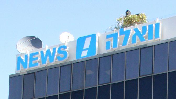 """בניין """"וואלה"""" בתל-אביב (צילום: אורן פרסיקו)"""