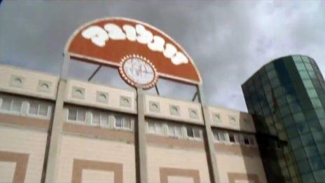מפעל זוגלובק בשלומי (צילום מסך מתוך סרטון תדמית של התאחדות התעשיינים)