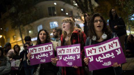 הפגנה במחאה על אלימות נגד נשים, ירושלים 27.11.2018 (צילום: הדס פרוש)
