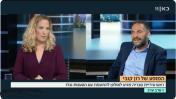 """רון קובי ויפעת גליק עושים סולחה בתוכנית """"ערב ערב"""", 5.11.2018 (צילום מסך)"""