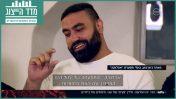 מאהר ג'ארבוע, המהדורה המרכזית של חדשות עשר (צילום מסך)