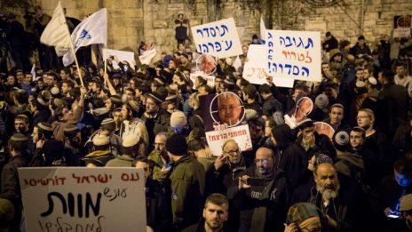 הפגנת ימין מול בית ראש הממשלה בנימין נתניהו, ירושלים, 13.12.2018 (צילום: יונתן זינדל)