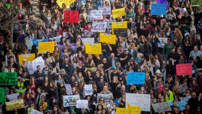 """הפגנת עובדים סוציאליים, ת""""א, 17.12.18 (צילום: מרים אלסטר)"""