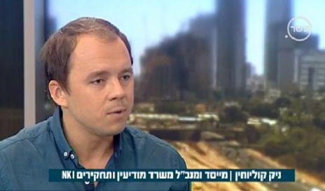 """ניק קוליוחין (צילום מסך מתוך התוכנית """"אורלי וגיא"""" בערוץ עשר)"""