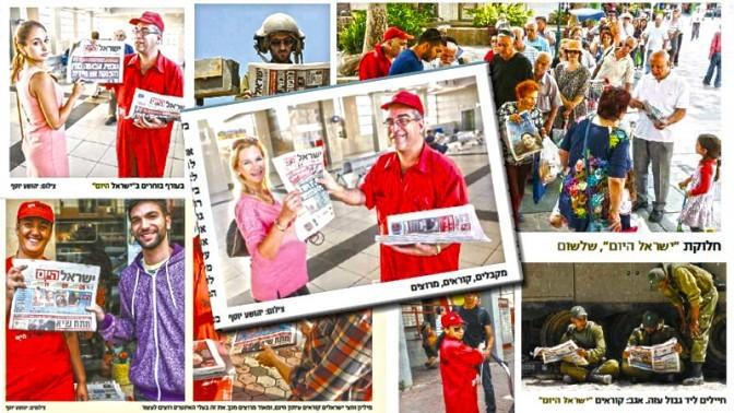 """חלוקת """"ישראל היום"""", צילומים שהתפרסמו בחינמון ב-2014, במהלך המאבק בחוק שניסה להגביל את הפצתו בחינם"""