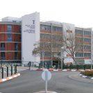 בית חולים ברזילי באשקלון - בניין האישפוז (צילום: Eman, נחלת הכלל)