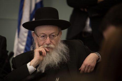 יעקב ליצמן, סגן שר הבריאות. הכנסת, יולי 2018 (צילום: הדס פרוש)