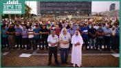 הפגנה נגד חוק הלאום, תל-אביב, אוגוסט 2018 (צילום: פלאש 90)
