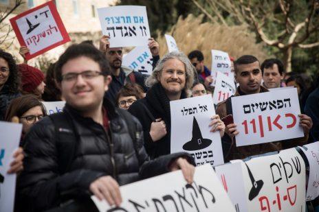 """הפגנת תמיכה בד""""ר קרולה הילפריך באוניברסיטה העברית, 8.1.2019 (צילום: הדס פרוש)"""
