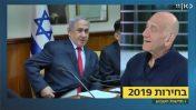 """אהוד אולמרט מתראיין ב""""כאן"""" ומצהיר כי מעולם לא תקף את הפרקליטות בעודו ראש ממשלה, 25.1.19 (צילום מסך)"""