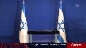 דוכן הנאומים במעון ראש הממשלה, 7.1.2019 (צילום מסך מתוך שידורי ערוץ עשר)