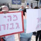 הפגנת תמיכה בסרבני גיוס (צילום: תומר נויברג)