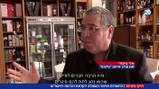 ערוץ 20, 10.2.2019 (צילום מסך)