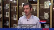 """ארז תדמור, """"עיתונאי"""". מתוך הכתבה של ערוץ 20, 10.2.2019 (צילום מסך)"""