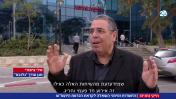 ערוץ 20, 11.2.2019 (צילום מסך)