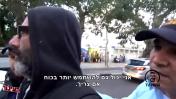 שוטר עוצר את העיתונאי ניר גונטז' (צילום מסך)