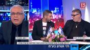 אמנון לוי מראיין את שרון גל ורני רהב, ערוץ 13 (צילום מסך)