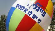 תעמולת בחירות של משה פייגלין לפני הבחירות המקדימות לליכוד, 14.8.2007 (צילום: מיכל פתאל)