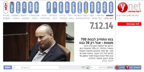 דף הבית של אתר ynet, בראשו הכותרת השלילית לבנט, 7.12.2014