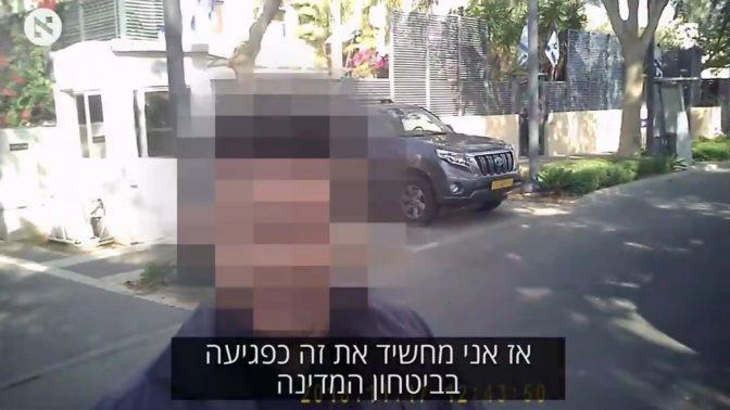"""מתוך הכתבה שצילם ניר גונטז' בקיסריה, ברחוב שבו נמצאת הווילה של משפחת נתניהו (צילום מסך מתוך ערוץ היוטיוב של """"הארץ"""")"""