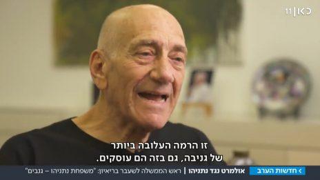 אהוד אולמרט מתראיין אצל אורן אהרוני, כאן 11, מרץ 2019 (צילום מסך)