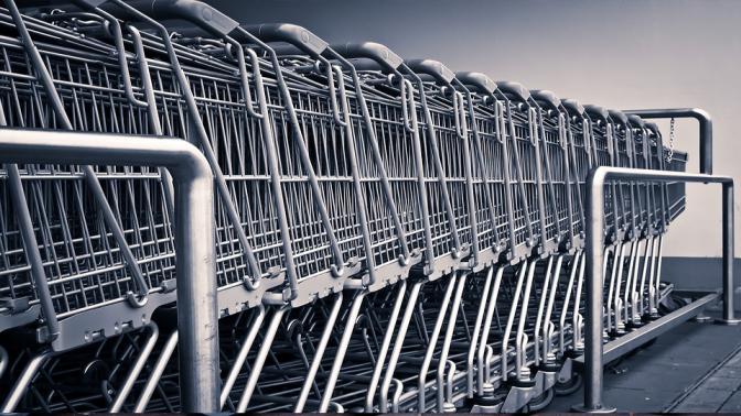 עגלות קניות (צילום: מיכאל גאידה, רשיון CC0)