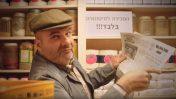השחקן אלי פלח בפרסומת לרשת רמי לוי, פסח 2019 (צילום מסך)