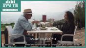 """יגאל מוסקו עם מייסה דאו, """"אולפן שישי"""" (צילום מסך)"""