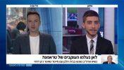 """""""ג'ק דרוזי"""". מתוך התוכנית """"מהדורה ראשונה"""" של חדשות 12, 24.4.2019"""
