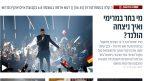 חדשות 12 מדווחים על הפקת האירווזיון - רק לא להזכיר את המתחרים