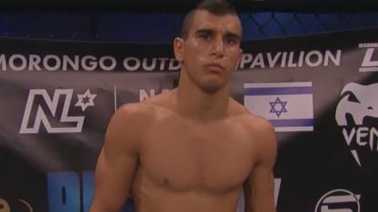 לוחם ה-MMA נתן לוי (צילום מסך)