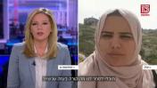 """טלי מורנו מראיינת בחדשות 13 את חנאן ח'שאן, תושבת רצועת עזה. בעקבות הראיון דרש נציב תלונות הציבור של הרשות השנייה """"איזון"""" בדיווח (צילום מסך)"""