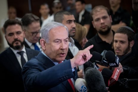 ראש הממשלה, בנימין נתניהו, מוסר הודעה לתקשורת בתום ההצבעה על פיזור הכנסת. 30.5.2019 (צילום: יונתן זינדל)
